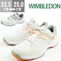 送料無料 WIMBLEDON WL-3500 ウィンブルドン レディース スニーカー <strong>テニスシューズ</strong> ASU ダッドシューズ