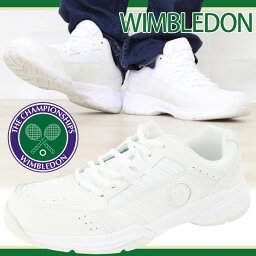 送料無料 WIMBLEDON WM-4000 ウィンブルドン メンズ レディース スニーカー <strong>テニスシューズ</strong> ASU 平日3〜5日以内に発送