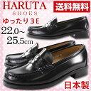 【送料無料祭】 HARUTA 4505 【ハルタ レディース ローファー】 黒 (ブラック) [3E]/ASU