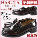 【送料無料祭☆】 HARUTA 4505 【ハルタ レディース ローファー】 ジャマイカ (茶) [3E]