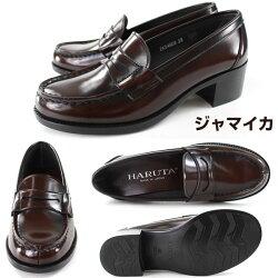 HARUTA-4603��-02