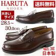 送料無料祭☆ HARUTA 6550 [3E] 【ハルタ メンズ ローファー】 茶 ブラウン [28.5cm]