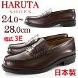 HARUTA 6550 ハルタ メンズ ローファー 茶 ブラウン 3E 通学 学生 学生靴 中学生 高校生 24.0cm〜28.0cm
