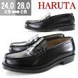 【幅広対応モデル】 HARUTA 9064 黒 [超ゆったり幅4E] 【ハルタ メンズ本革ローファー】 [24.0-28.0cm]