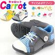 送料無料 Carrot C2113 キッズ スニーカー キャロット シューズ 子供靴 ムーンスター 男の子 女の子 ベルクロ