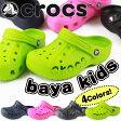 サンダル クロッグ 子供 キッズ ジュニア 靴 crocs baya kids クロックス
