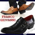 送料無料 FRANCO GIOVANNI FG1073 メンズ ビジネス シューズ ロングノーズ 2連ベルト フランコジョバンニ