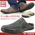 サンダル サボ メンズ 靴 M-THREE 2082