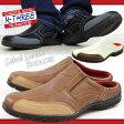 サンダル サボ メンズ 靴 M-THREE 3080