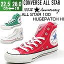 【売切りセール 7/14 9:59まで】 スニーカー メンズ レディース コンバース オールスター ハイカット 靴 CONVERSE ALL STAR 100 HUGEPA..