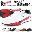 スニーカー ローカット メンズ 靴 LARKINS L-6236 ラ