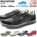 スニーカー ローカット メンズ 靴 WILD NATURE 2790