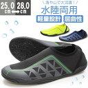 サンダル メンズ 黒 アクアシューズ 靴 XSTREET XST-001 ポイント消化 tok