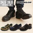スニーカー メンズ ダンロップ ローカット 靴 DUNLOP DC154