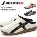 サンダル メンズ カンゴール スポーツ クロッグ 靴 KAN...