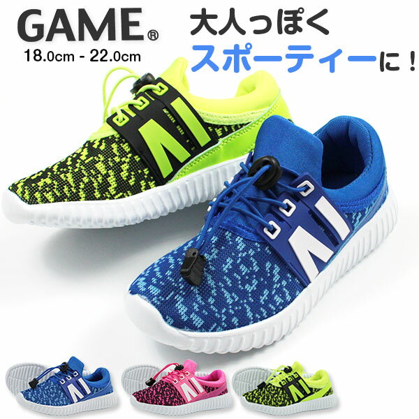 送料無料スニーカー子供キッズジュニア180-220cm靴男の子女の子スリッポンゲームGAME808お