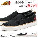 【送料無料】 スニーカー メンズ 25.5-27.0cm 靴...