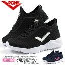 【送料無料】 スニーカー 子供 キッズ ジュニア 靴 19....