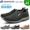 スニーカー スリッポン メンズ 靴 ワイズ 4E 幅広 MOONSTAR SPLT M157
