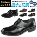 ビジネス シューズ メンズ 革靴 紳士靴 送料無料 スタークレスト STAR CREST JB101 103 104 105 106