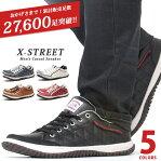 スニーカー メンズ 靴 シューズ 疲れない 低反発 インソール キルティング 白 黒 XSTREET 1241