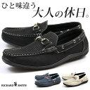 【送料無料】 スニーカー メンズ 26.0-28.5cm 靴...