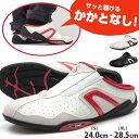 【送料無料】 サンダル メンズ 靴 24.0-28.5cm ...