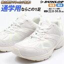 【送料無料】 スニーカー 子供 キッズ ジュニア 靴 22....