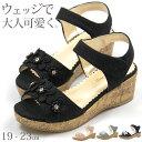 サンダル ウェッジ 子供 キッズ ジュニア 靴 Mong M...