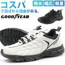スニーカー メンズ 靴 白 黒 グッドイヤー GOODYEAR GY-8082 28cm 疲れない ...