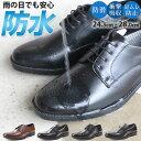 ビジネスシューズ メンズ 靴 STAR CREST JB60...