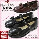 シューズ フォーマル 子供 キッズ ジュニア 靴 HARUTA 4817 ハルタ