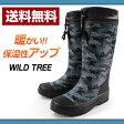 レインブーツ メンズ 長靴 WILD TREE AK352