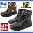 ブーツ ミドル メンズ 靴 BODY GLOVE BG-997 tok
