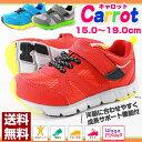 スニーカー ローカット 子供 キッズ ジュニア 靴 carrot CR C2145 キャロット