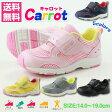 スニーカー ローカット 子供 キッズ ジュニア 靴 Carrot CR C2150 キャロット
