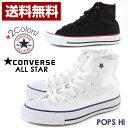 スニーカー ハイカット レディース メンズ 靴 CONVERSE ALL STAR POPS HI コンバース オールスター tok