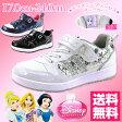 スニーカー ローカット 子供 キッズ ジュニア 靴 DisneyPRINCESS DN J1163 ディズニープリンセス 白雪姫 シンデレラ ラプンツェル