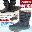ブーツ ダウン メンズ 靴 EDWIN EDS-6662 エドウィン