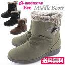 ブーツ ミドル レディース 靴 EVE WPL038