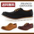 ローカット スニーカー メンズ 靴 FRANCO GIOVANNI FG231