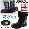 ブーツ ダウン メンズ 靴 FIELD TEX FT-241SP/P