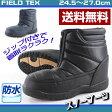 ブーツ スノー メンズ 靴 FIELD TEX FT-25SP/P
