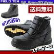 ブーツ スノー メンズ 靴 FIELD TEX FT-26SP/P
