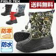 ブーツ スノー メンズ 靴 FIELD TEX FT-301M