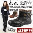 ブーツ ショート レディース 靴 hiromichi nakano HN WPL109 ヒロミチナカノ