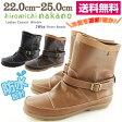 ブーツ ウィンター レディース 靴 hiromichi nakano HN WPL110 ヒロミチナカノ