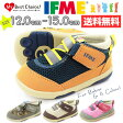 スニーカー ローカット 子供 キッズ ベビー 靴 IFME 22-4700 イフミー