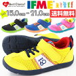 スニーカー ローカット 子供 キッズ ジュニア 靴 IFME 22-5009 イフミー