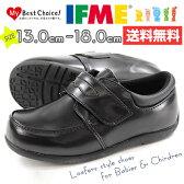 シューズ ローファー 子供 キッズ ベビー 靴 IFME 22-5018 イフミー